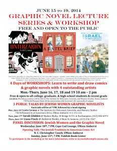 Poster for Jewish Womens Graphic Novel Seminar Series